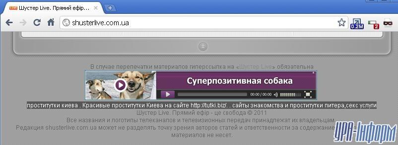 официальный сайт проститутки перми